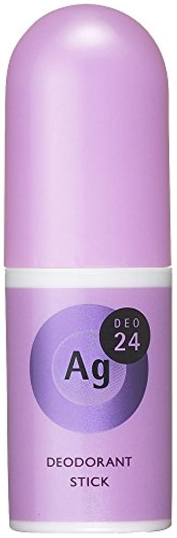 長くする接辞不足エージーデオ24 デオドラントスティック フレッシュサボンの香り 20g (医薬部外品)