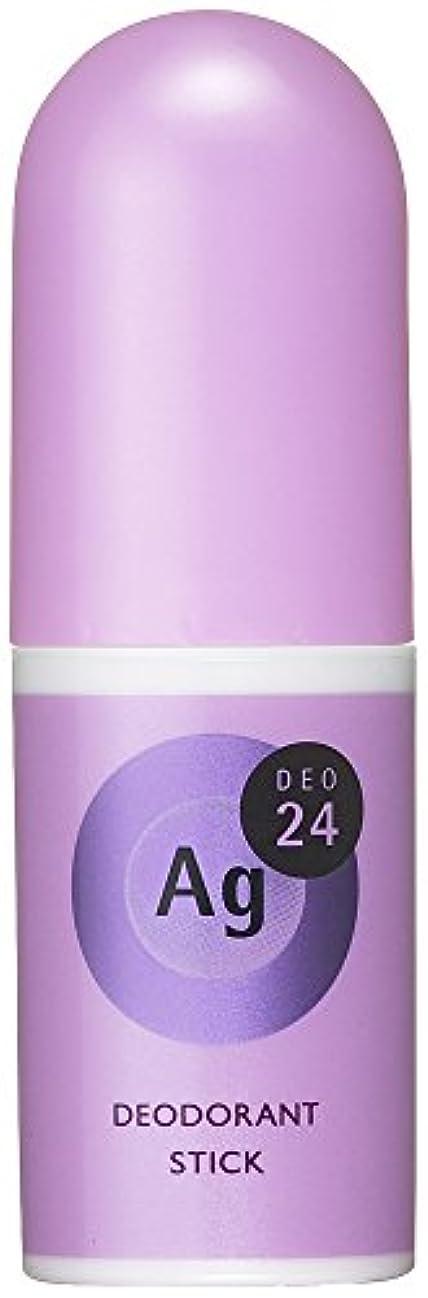 通常手のひら解決エージーデオ24 デオドラントスティック フレッシュサボンの香り 20g (医薬部外品)