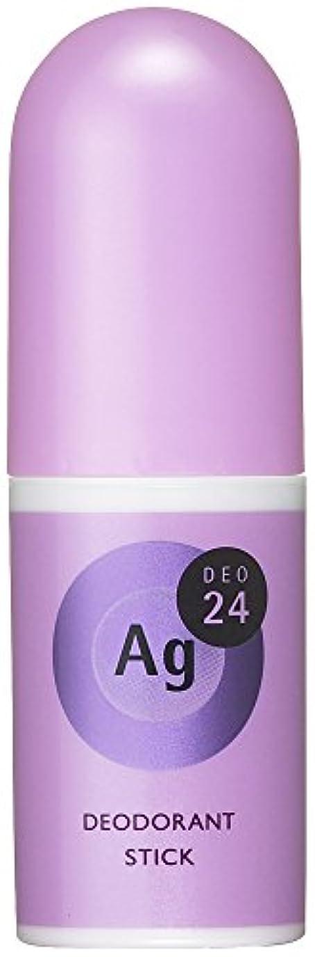 懐疑的ファントムピースエージーデオ24 デオドラントスティック フレッシュサボンの香り 20g (医薬部外品)