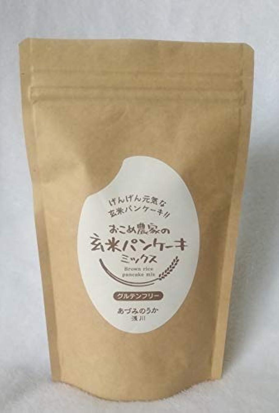 ガチョウ合成パーツ浅川さんちの【玄米パンケーキミックス】