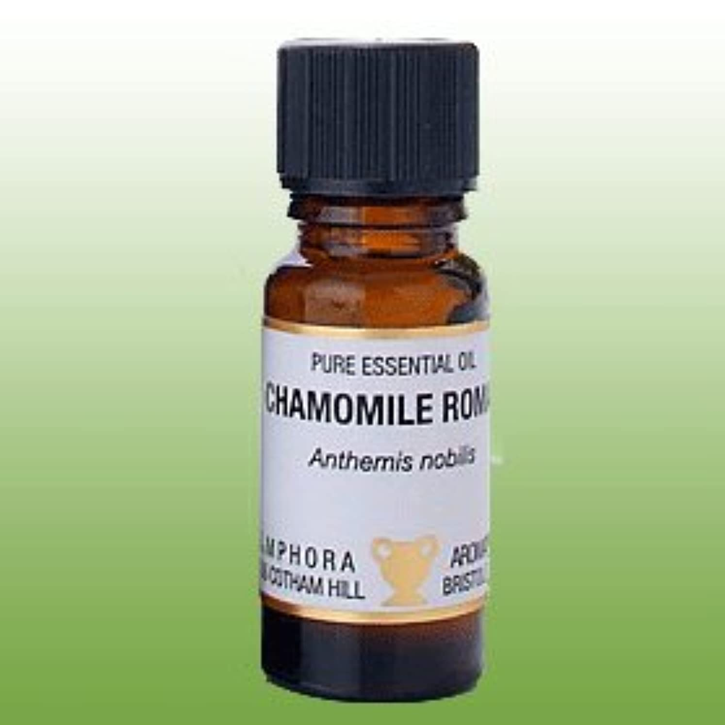 送る添加剤うねるカモミール ローマン 10ml エッセンシャルオイル
