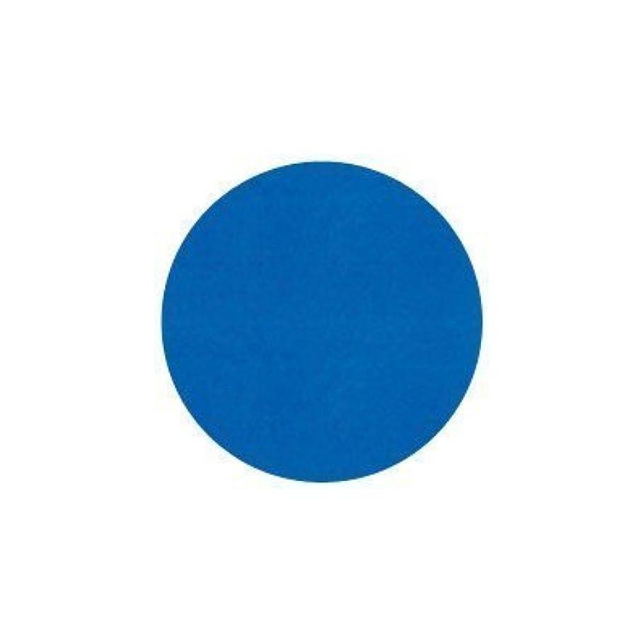 ラック不完全な雑草ホルベイン アクリラガッシュ スカイブルー D464 11ml(4号)