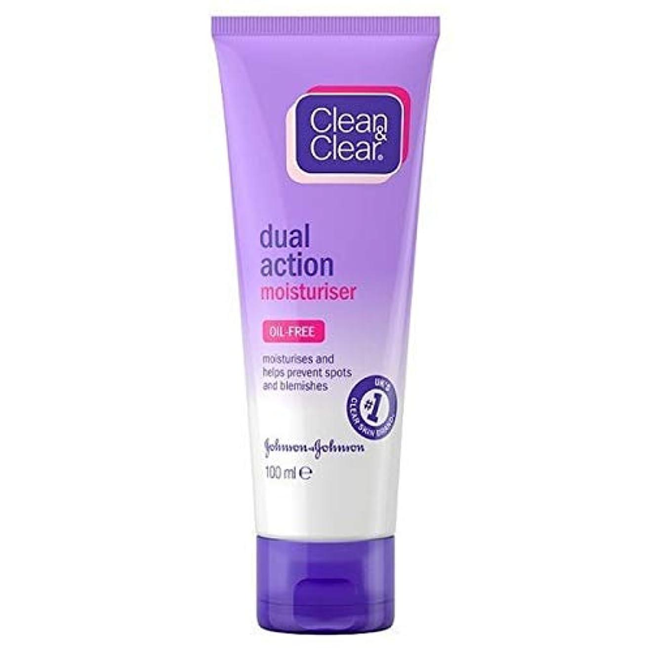 広々としたしがみつく延期する[Clean & Clear ] クリーン&クリアな肌の保湿剤の100ミリリットルのバランスをとります - Clean & Clear Skin Balancing Moisturiser 100ml [並行輸入品]