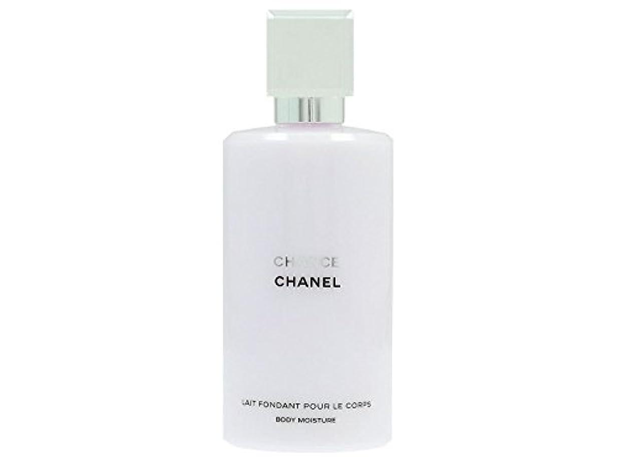 時計独立乳白色シャネル[CHANEL]チャンスボディモイスチャー200ml