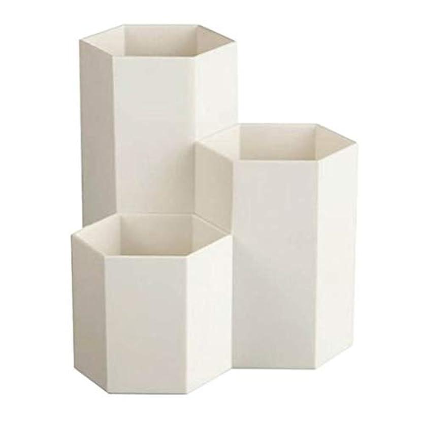 情緒的彫刻れんがTerGOOSE 卓上収納ケース メイクブラシケース メイクブラシスタンド メイクブラシ収納ボックス メイクケース ペンホルダー 卓上文房具収納ボックス ペン立て 文房具 おしゃれ 六角 3つのグリッド 大容量 ホワイト