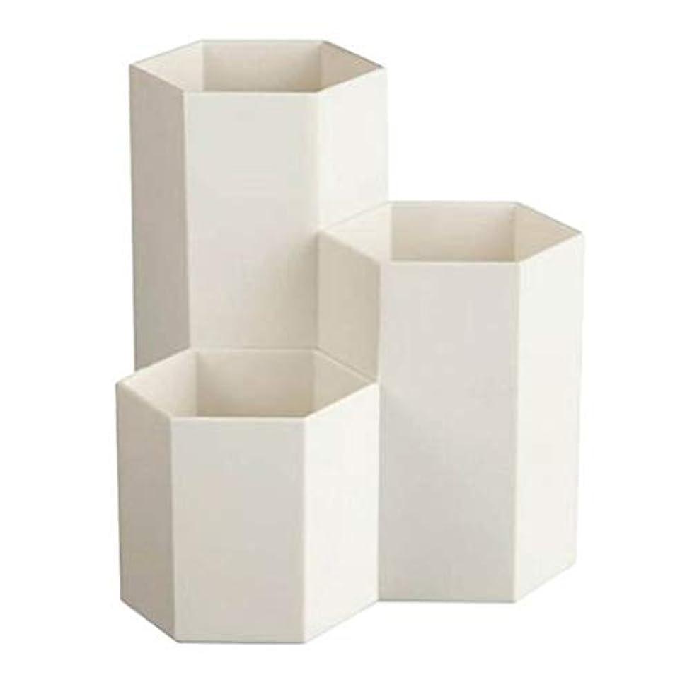 不愉快に有効化製作TerGOOSE 卓上収納ケース メイクブラシケース メイクブラシスタンド メイクブラシ収納ボックス メイクケース ペンホルダー 卓上文房具収納ボックス ペン立て 文房具 おしゃれ 六角 3つのグリッド 大容量 ホワイト