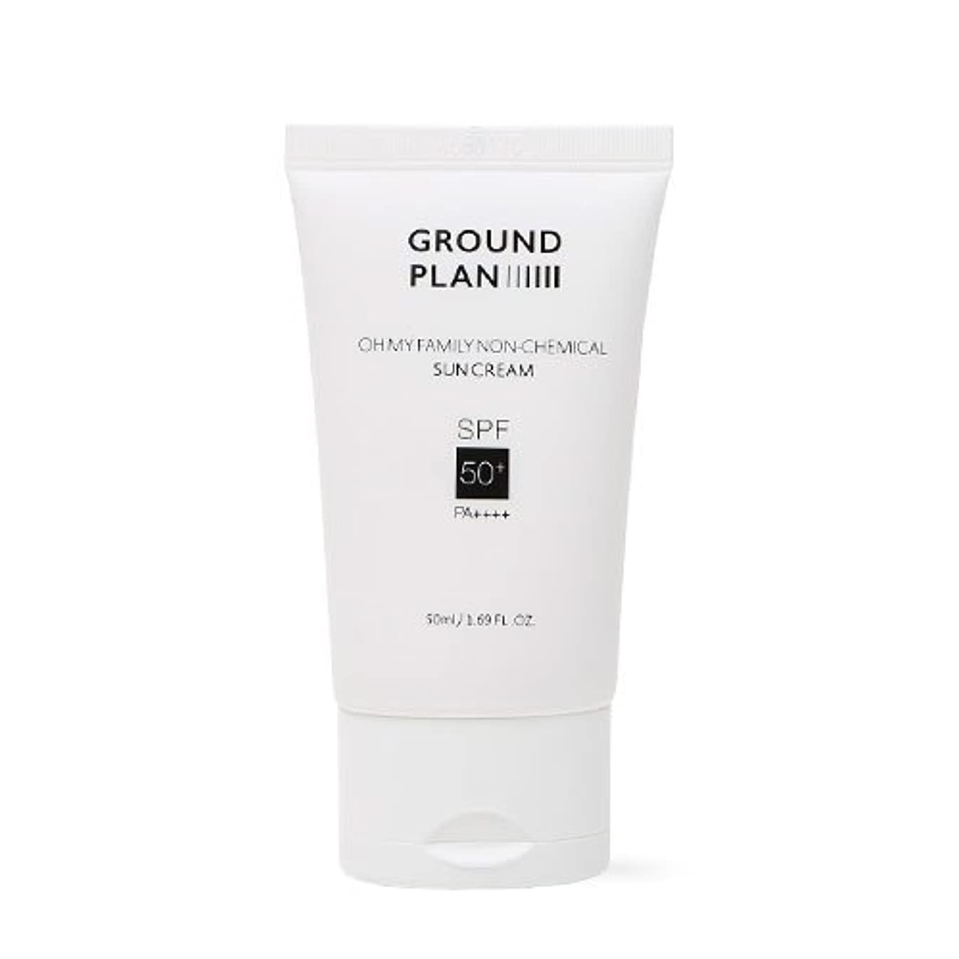 スポーツどれアセ[GROUND PLAN] Oh My Family Non-Chemical Sun Cream 50ml グラウンドプランファミリーノンケミカルサンクリーム [並行輸入品]