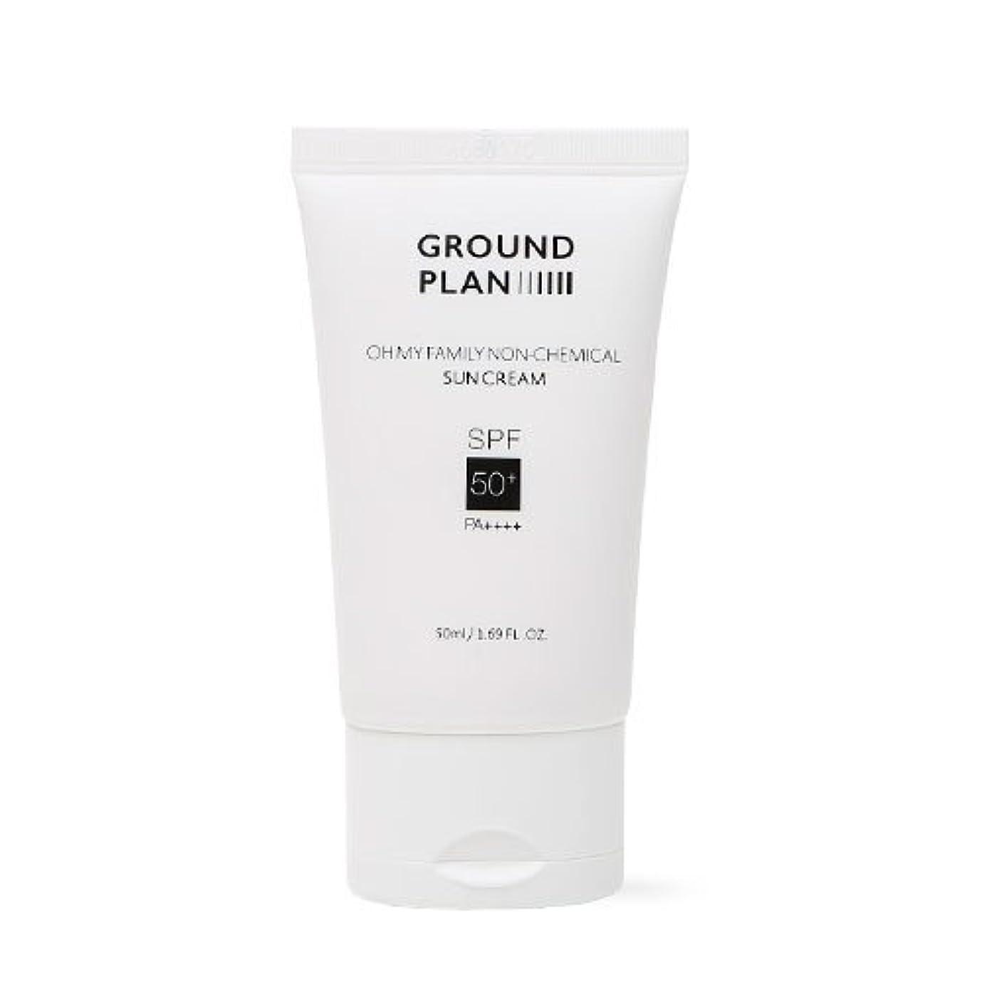 ブラジャーウィザードの間に[GROUND PLAN] Oh My Family Non-Chemical Sun Cream 50ml グラウンドプランファミリーノンケミカルサンクリーム [並行輸入品]