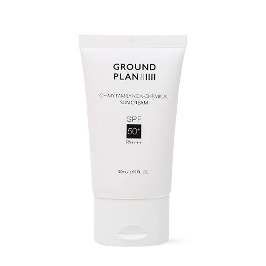 ひまわり休日に発掘[GROUND PLAN] Oh My Family Non-Chemical Sun Cream 50ml グラウンドプランファミリーノンケミカルサンクリーム [並行輸入品]