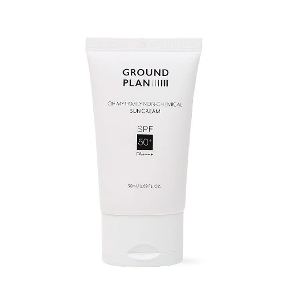 差出身地征服[GROUND PLAN] Oh My Family Non-Chemical Sun Cream 50ml グラウンドプランファミリーノンケミカルサンクリーム [並行輸入品]