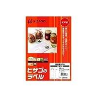 ヒサゴ 光沢紙ラベル A4 30面 10シート CJK900S