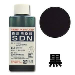 染料 樹脂用染料SDN 黒