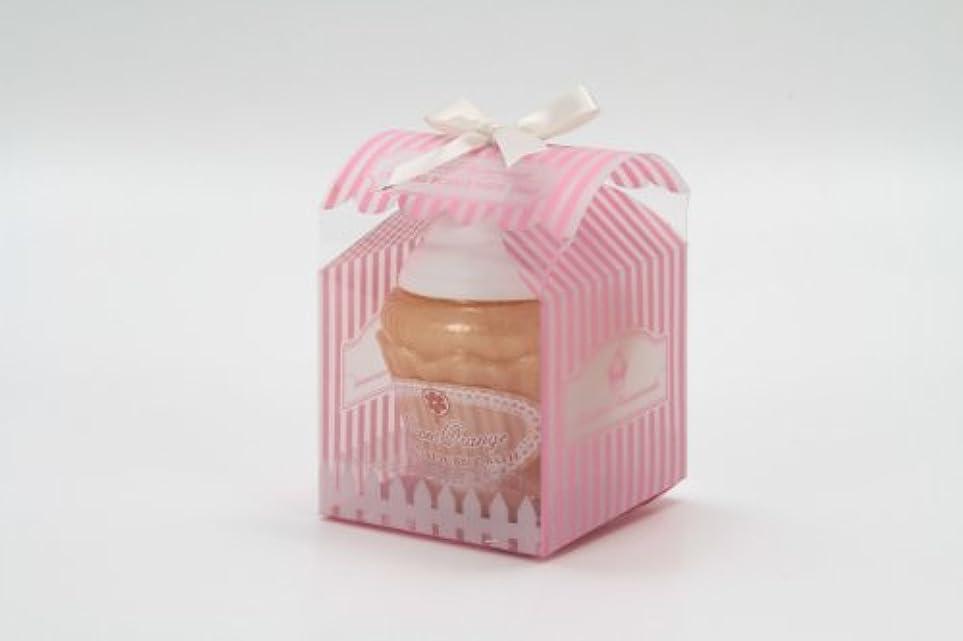 添加チョコレート上向きバブルバス カップケーキ スウィートオレンジ