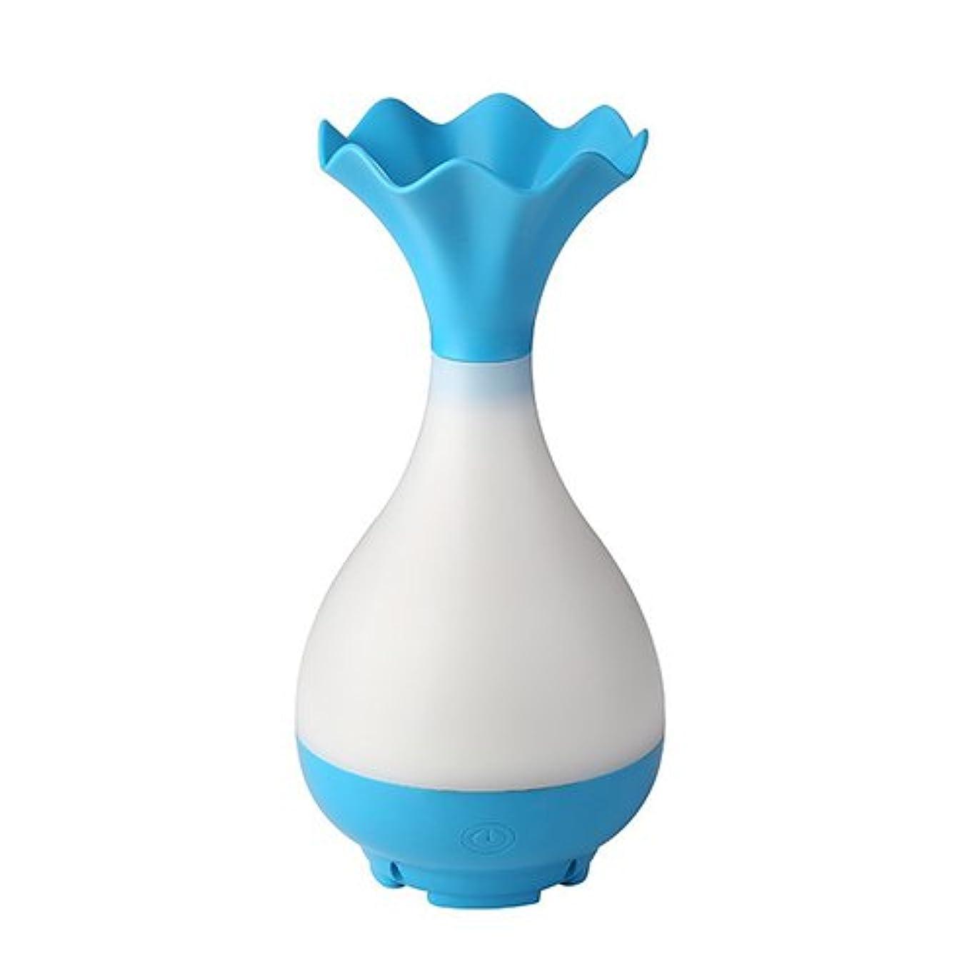 対角線未使用落胆したMystic Moments   Blue Vase Bottle USB Aromatherapy Oil Humidifier Diffuser with LED Lighting