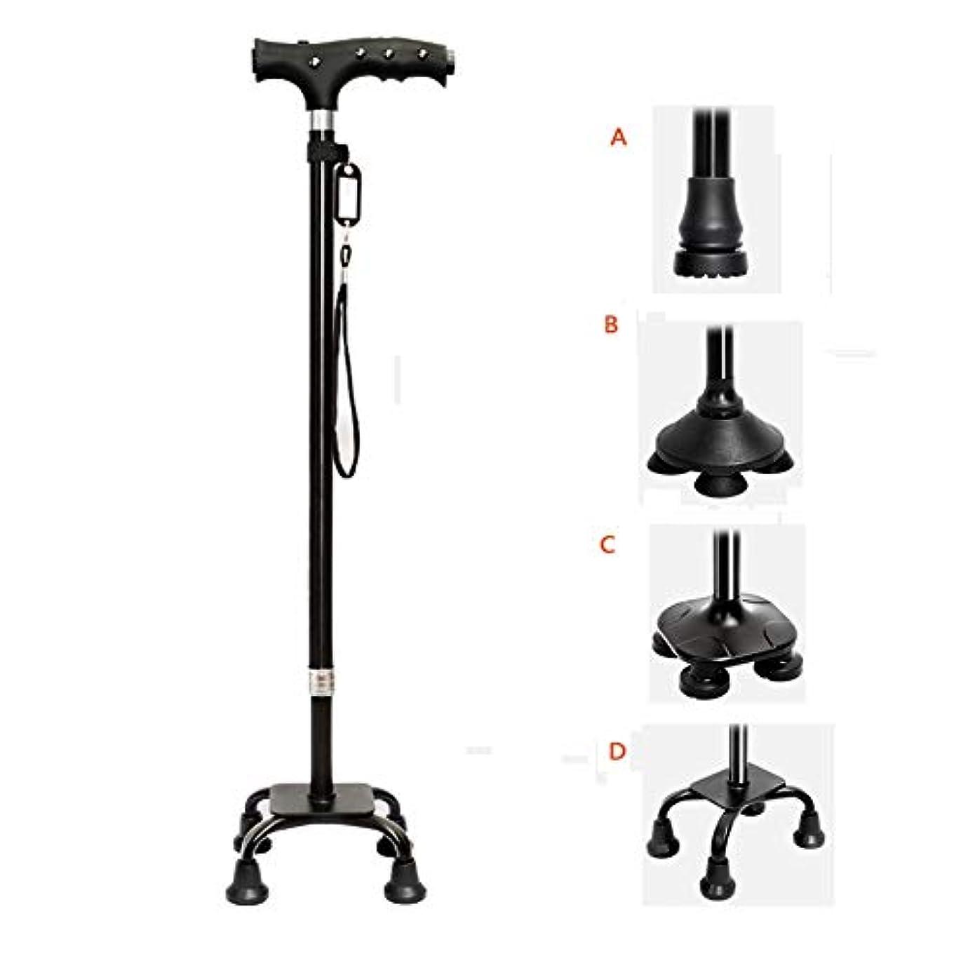 良性ことわざ共役軽量ステッキ - 高齢者用四隅滑り止め、磁気マッサージ付き杖、アルミ製キャンプ用ハイキングポール、エルゴノミックハンドル(松葉杖ベースは変更可能) (Color : Black, Size : D)