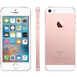 SIMロック解除済 Apple iPhone SE 16GB ローズゴールド docomo