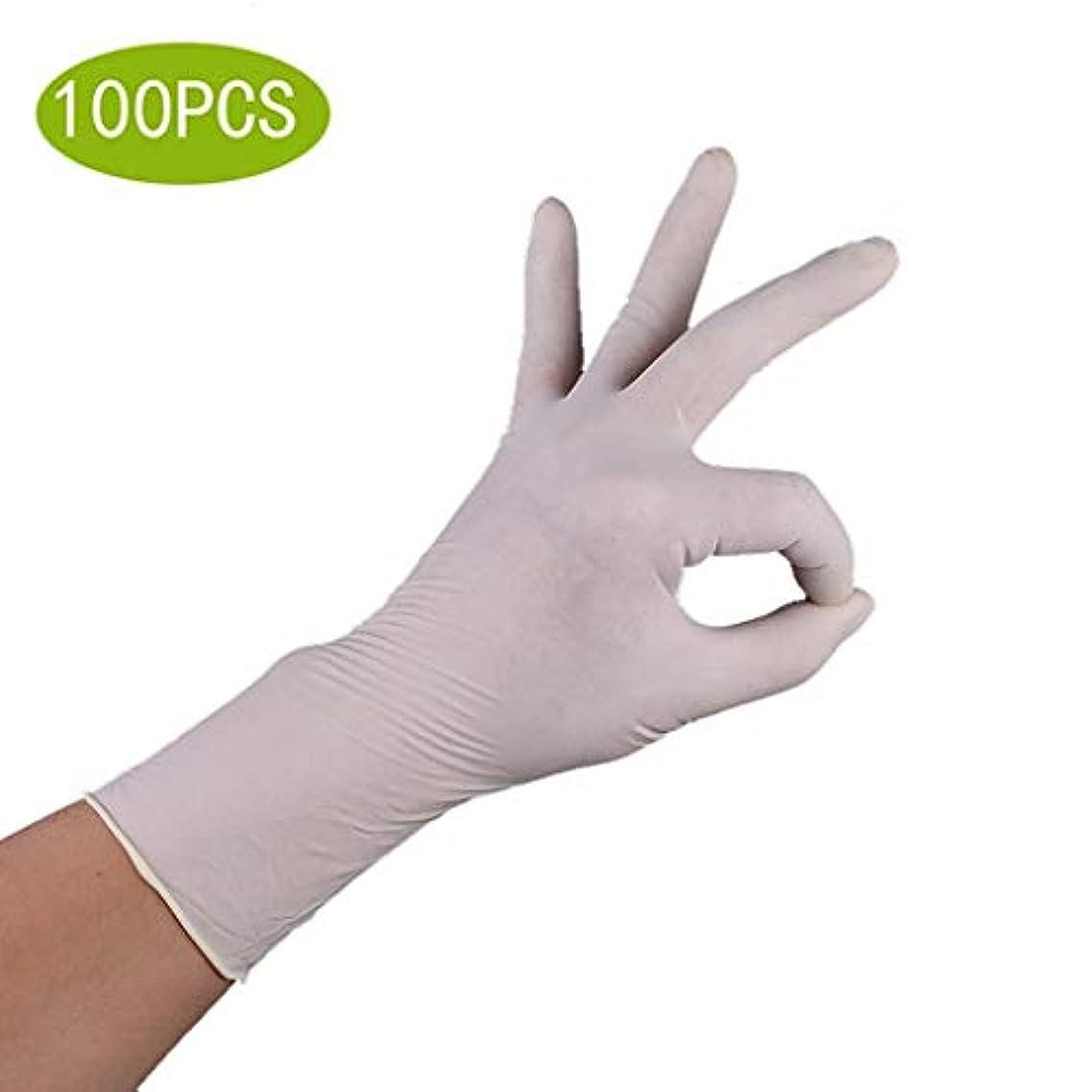 使い捨て手袋食品ケータリング手術丁清ゴムラテックススキンキッチン厚い試験/食品グレード安全用品、使い捨て手袋ディスペンサー[100個] (Size : L)