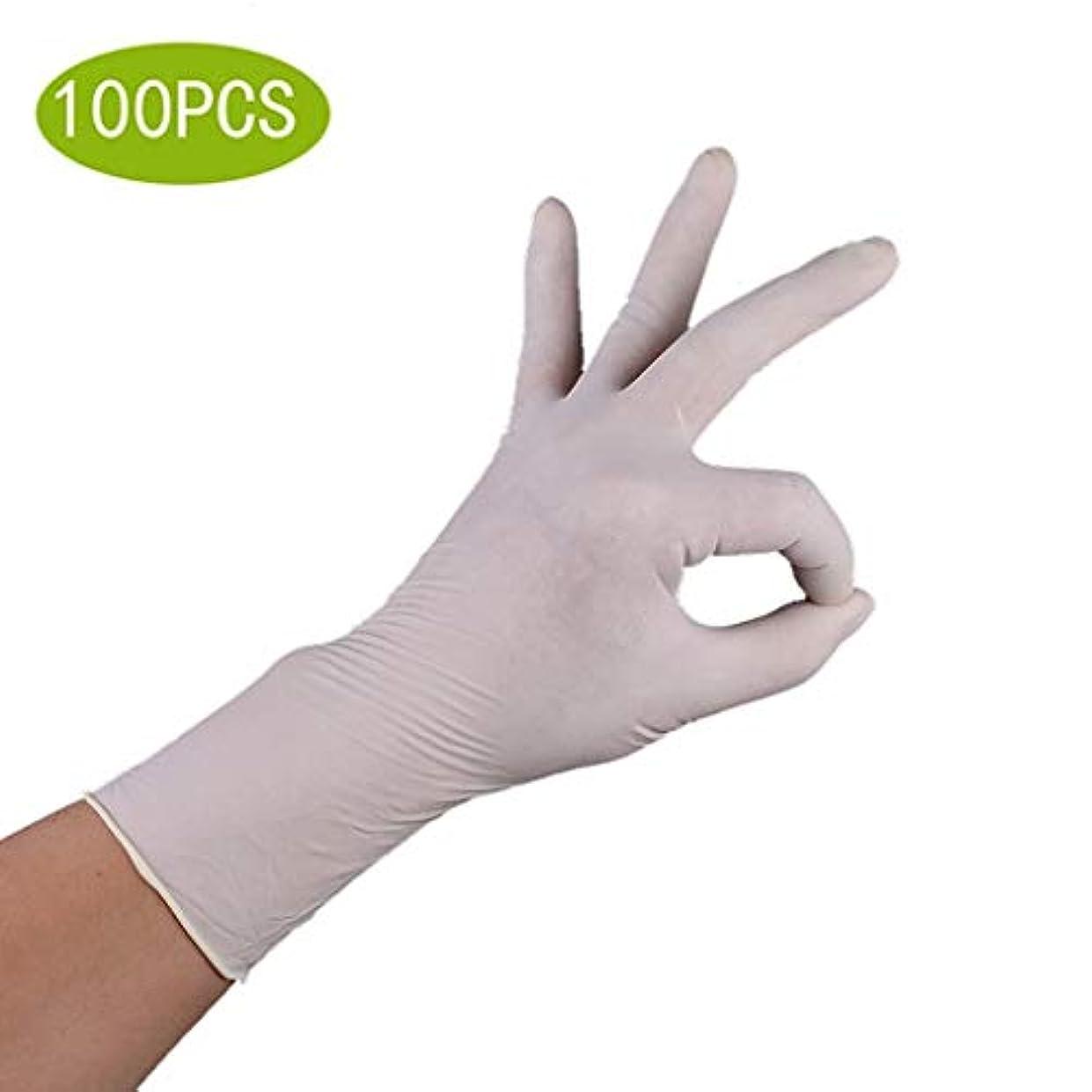 トレース報酬地域の使い捨て手袋食品ケータリング手術丁清ゴムラテックススキンキッチン厚い試験/食品グレード安全用品、使い捨て手袋ディスペンサー[100個] (Size : L)