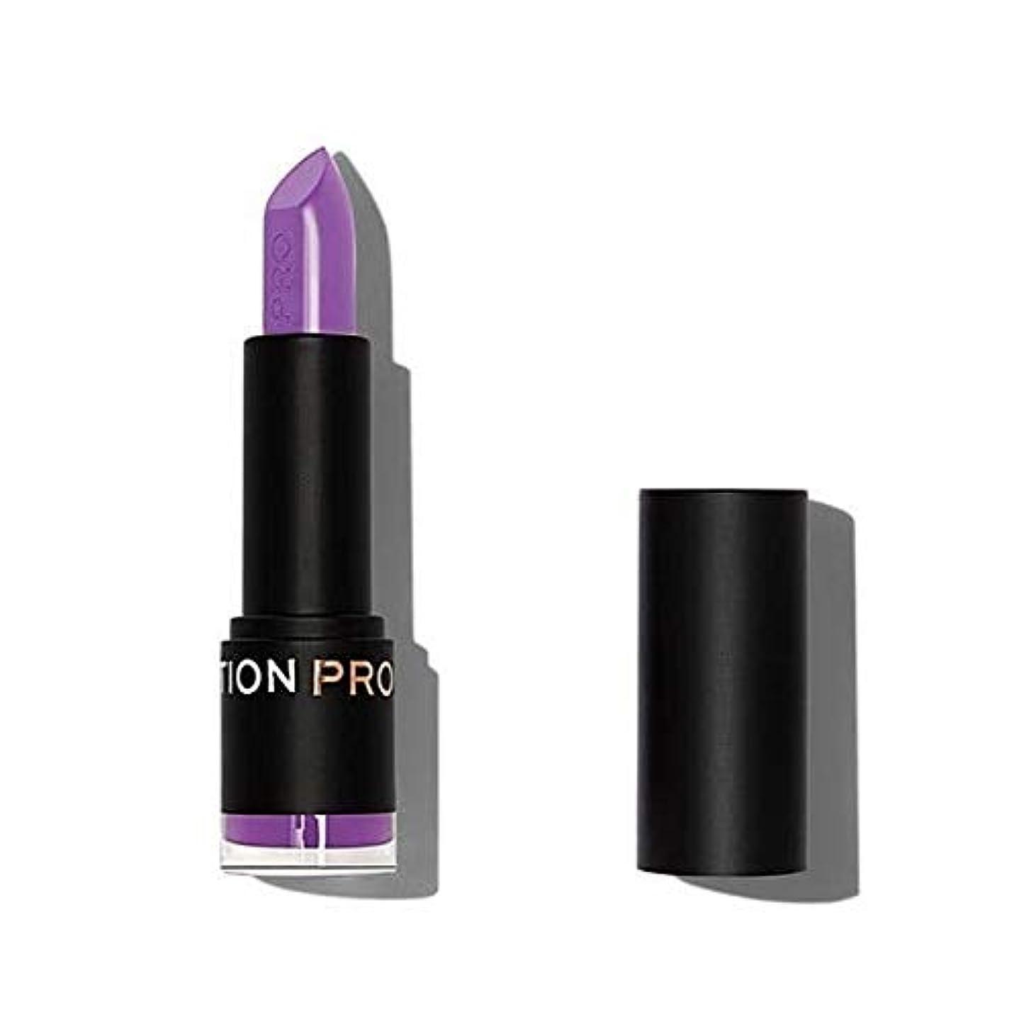 驚くべき政策間接的[Revolution ] 革命プロ最高の口紅裏切り - Revolution Pro Supreme Lipstick Treacherous [並行輸入品]