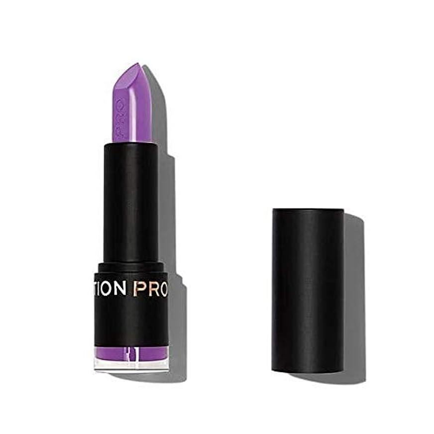 のり食料品店掃く[Revolution ] 革命プロ最高の口紅裏切り - Revolution Pro Supreme Lipstick Treacherous [並行輸入品]