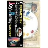 """ボブ・ロス""""ジョイ・オブ・ペインティング""""「灰色の山並み」 [DVD]"""