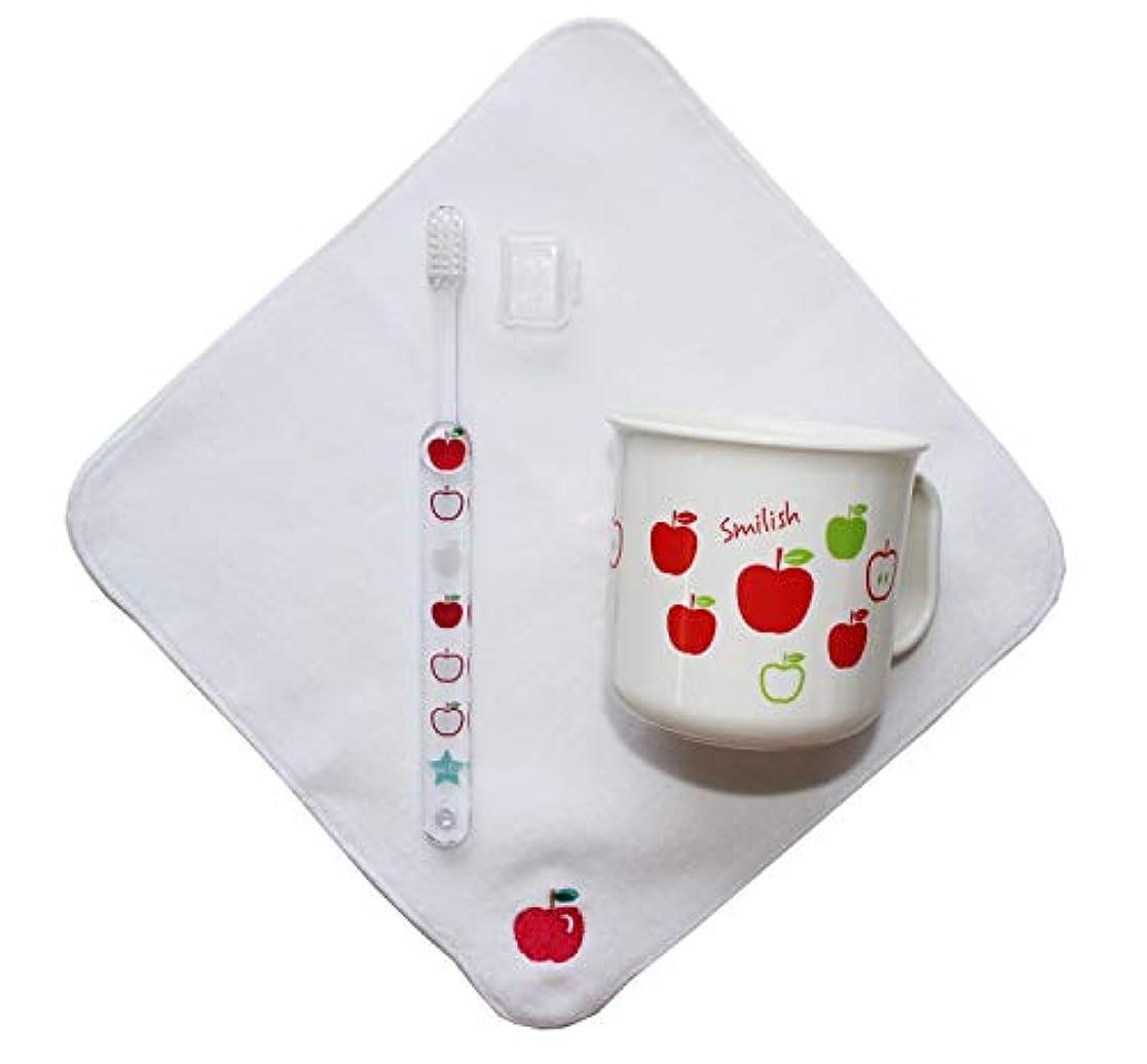 食事を調理する出演者すぐに子ども歯みがき3点セット アップル(キャップ付歯ブラシ?耐熱コップ?今治タオルハンカチ) (ホワイト)
