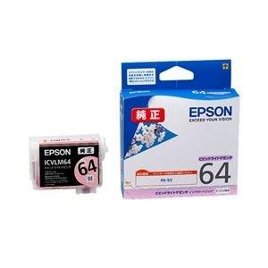 エプソン(EPSON) PX-5V用 インクカートリッジ(ビ...