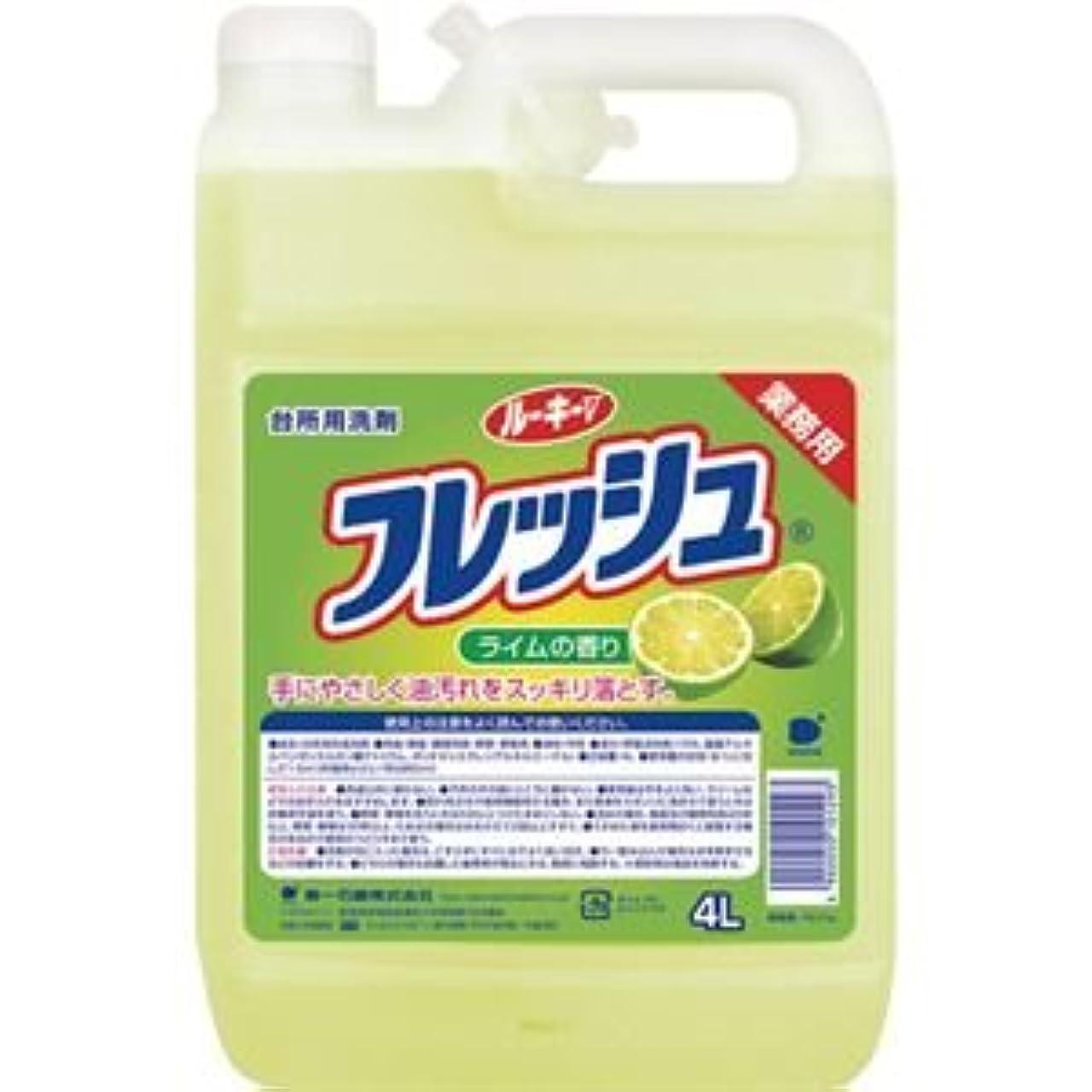 インペリアル臨検疑い(まとめ) 第一石鹸 ルーキーVフレッシュ 業務用 4L 1本 【×5セット】