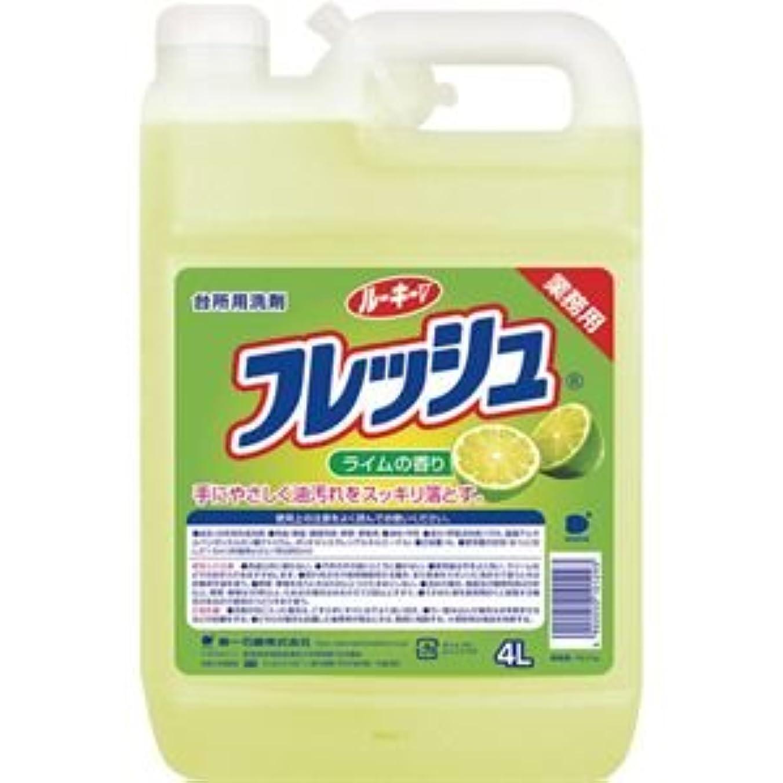 花キャプション無線(まとめ) 第一石鹸 ルーキーVフレッシュ 業務用 4L 1本 【×5セット】
