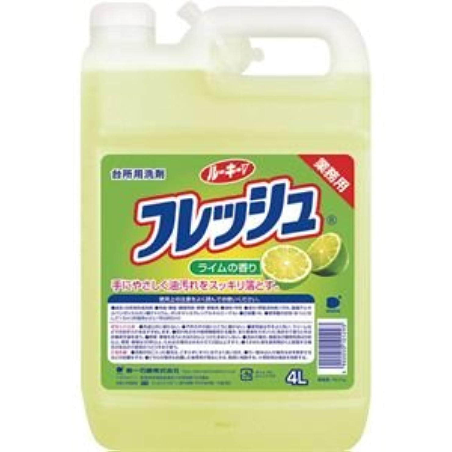 振動するモットー証人(まとめ) 第一石鹸 ルーキーVフレッシュ 業務用 4L 1本 【×5セット】