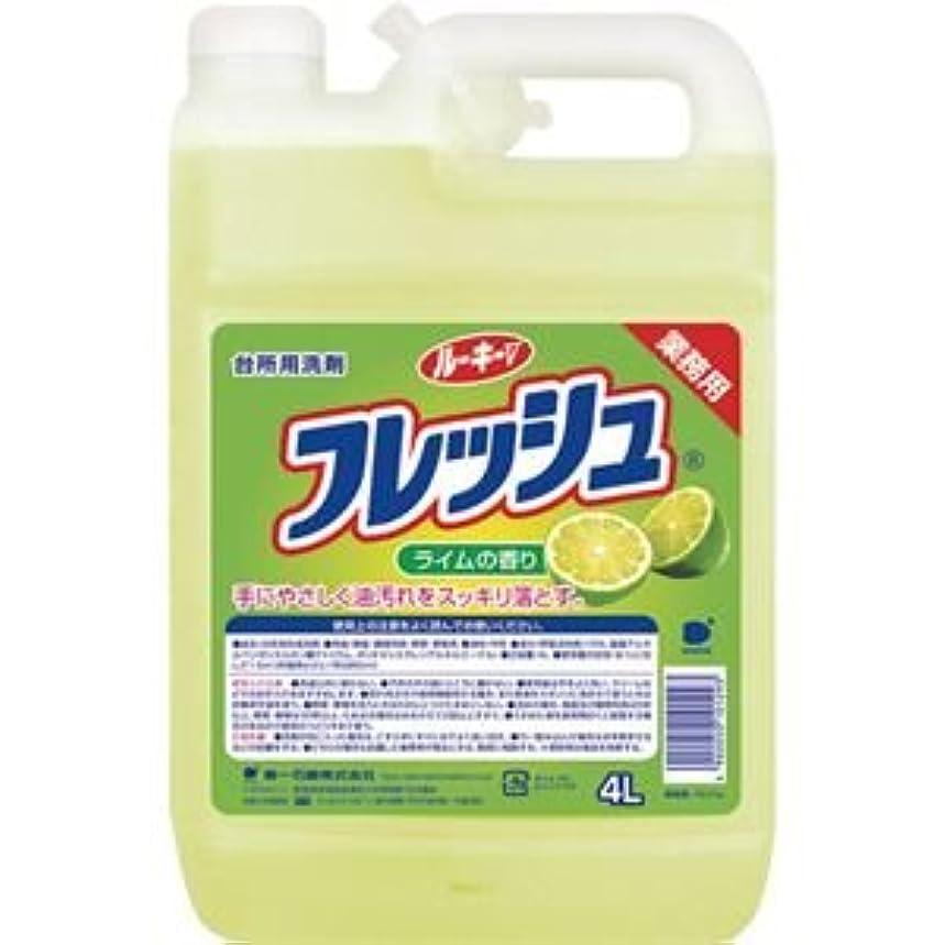 規模続編夫(まとめ) 第一石鹸 ルーキーVフレッシュ 業務用 4L 1本 【×5セット】