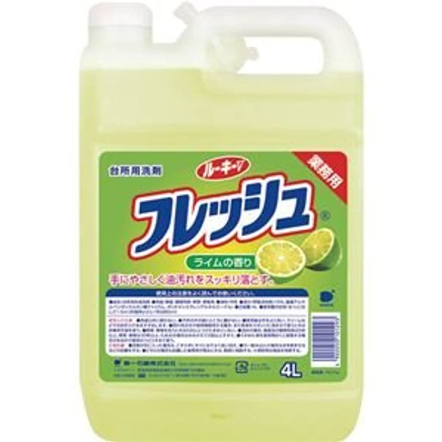 不可能な方法論ほとんどの場合(まとめ) 第一石鹸 ルーキーVフレッシュ 業務用 4L 1本 【×5セット】