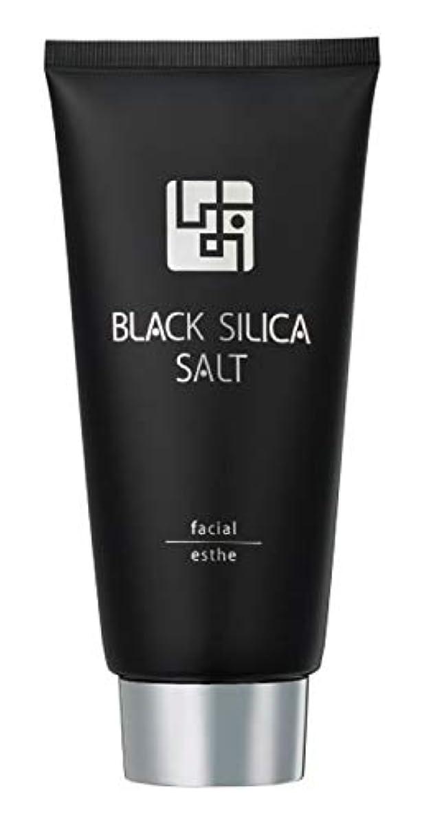 失業者締め切り遊び場【BLACK SILICA SALT】ブラックシリカソルト フェイシャル エステ 180g [ 塩洗顔 スクラブ ]