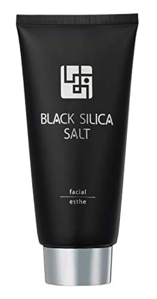 存在リーフレット急降下【BLACK SILICA SALT】ブラックシリカソルト フェイシャル エステ 180g [ 塩洗顔 スクラブ ]
