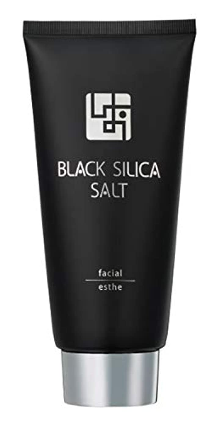 何か過半数毎月【BLACK SILICA SALT】ブラックシリカソルト フェイシャル エステ 180g [ 塩洗顔 スクラブ ]