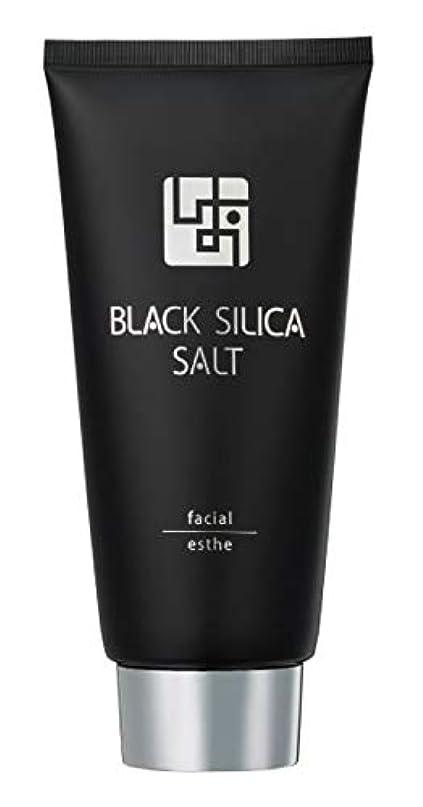 恩赦ページ構造【BLACK SILICA SALT】ブラックシリカソルト フェイシャル エステ 180g [ 塩洗顔 スクラブ ]