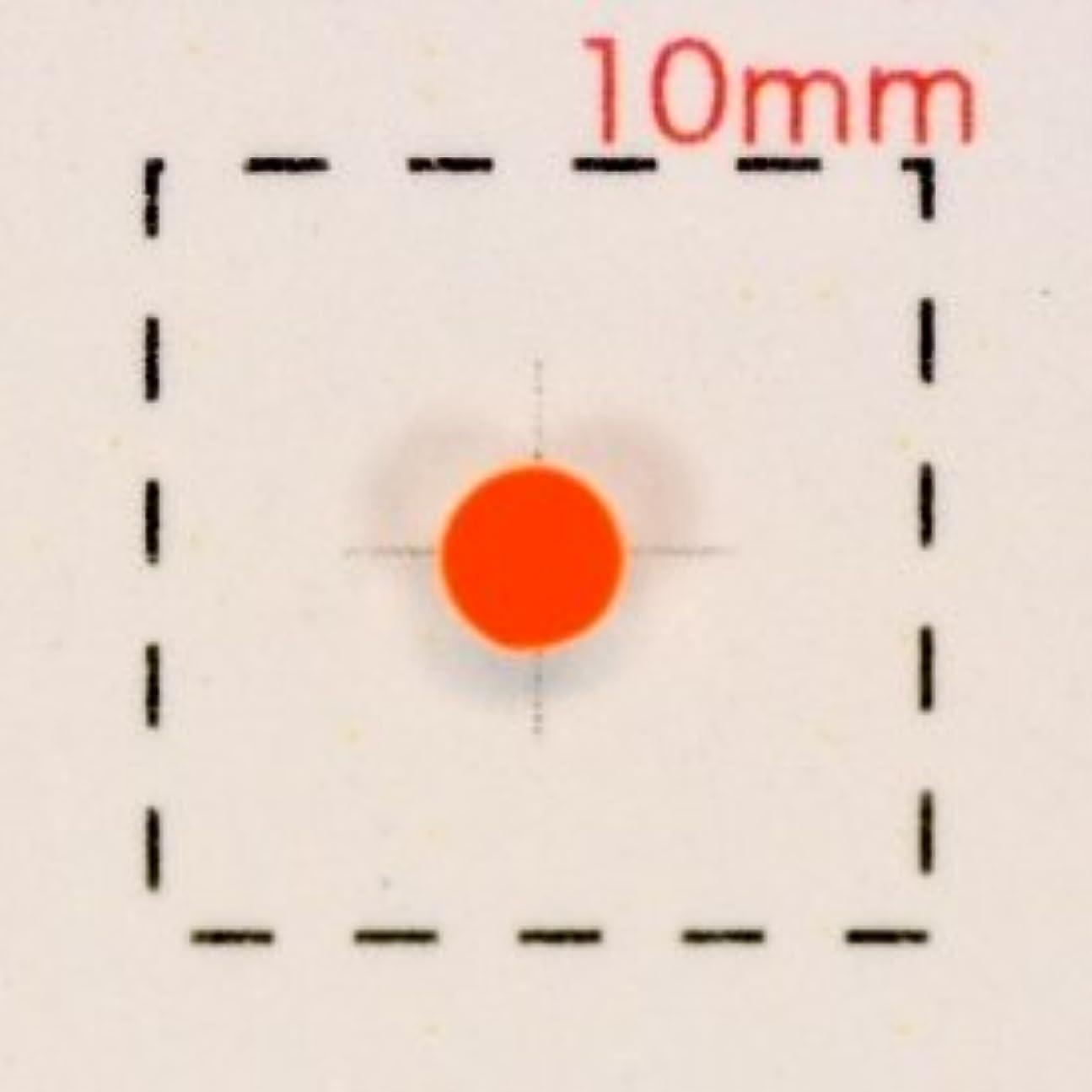 割り当て筋神経ドット【ネオンカラー ネイルアートシール】蛍光オレンジ2ミリ/1シート25枚入