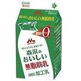 ≪クール便≫森永のおいしい無脂肪乳 【500ml×4個】