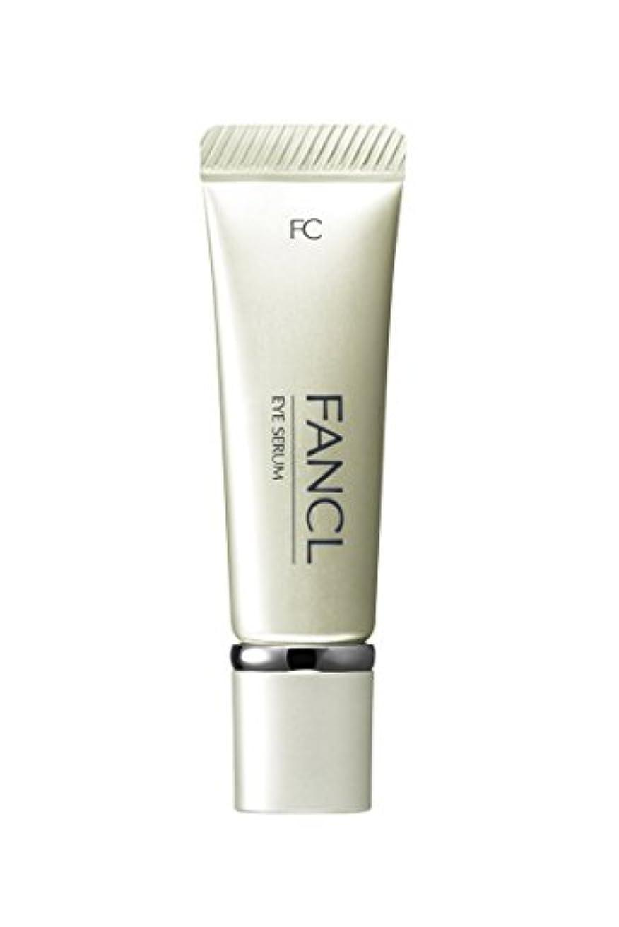 許可データムここにファンケル (FANCL) アイセラム 1本 8g (約90回分) 目元用 保湿クリーム