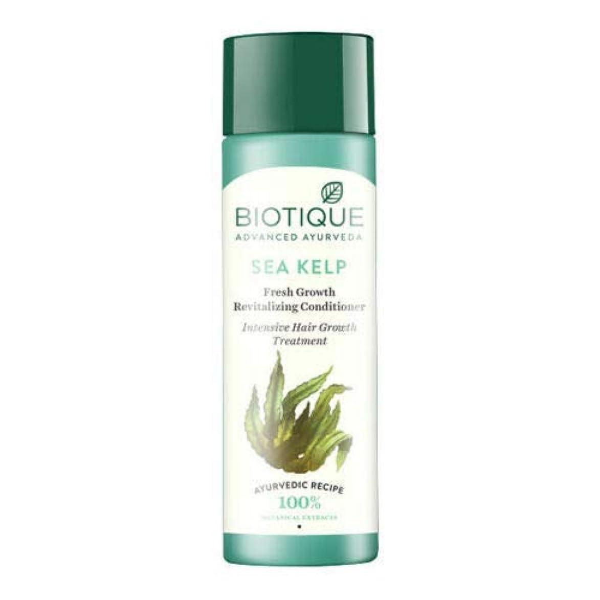 結紮押し下げる有利Biotique Bio Sea Kelp Fresh Growth Revitalizing Conditioner (120 ml) hair Growth Biotiqueバイオシーケルプフレッシュグロースリジュライジングコンディショナー育毛