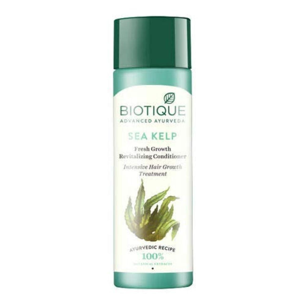 算術乳白今後Biotique Bio Sea Kelp Fresh Growth Revitalizing Conditioner (120 ml) hair Growth Biotiqueバイオシーケルプフレッシュグロースリジュライジングコンディショナー育毛