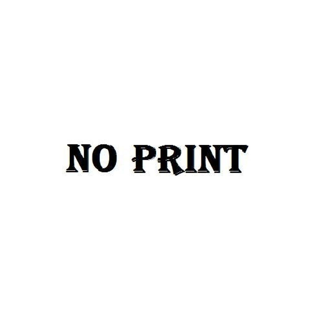 導出アデレード最終的にオニクリップ巻き爪ケア 専用ラウンドニッパー /8-8275-14