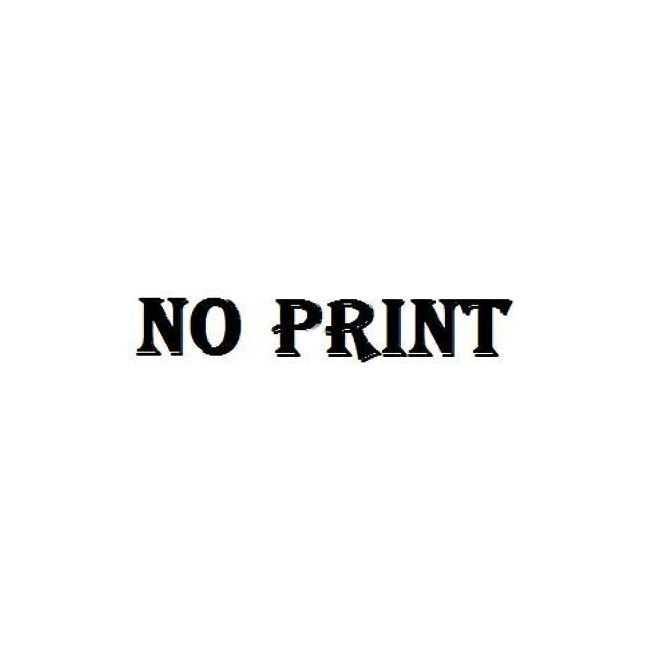 お気に入りバインドアルカトラズ島オニクリップ巻き爪ケア 専用ラウンドニッパー /8-8275-14