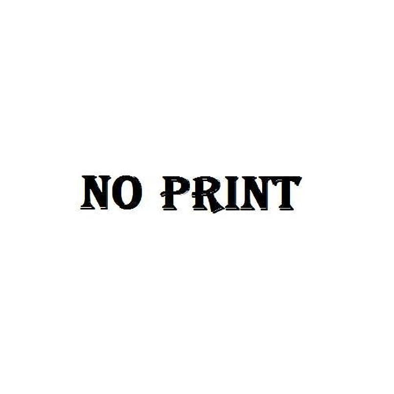 ユーモラス矢印ビリーヤギオニクリップ巻き爪ケア オニクリップ板(厚み0.1mm?スタンダード) /8-8275-11