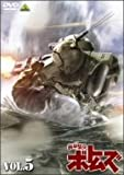 装甲騎兵 ボトムズ VOL.5 [DVD]