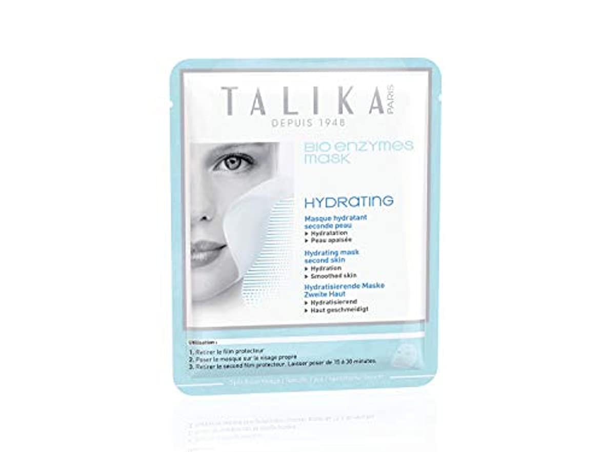 焼く応じる写真を描くTALIKA ハイドレーティング フェイスマスク