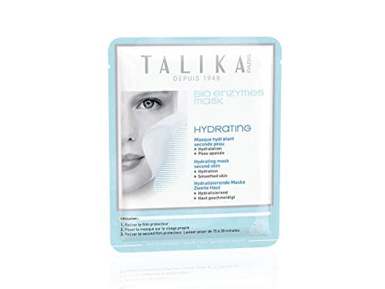 符号スキニー極地TALIKA ハイドレーティング フェイスマスク