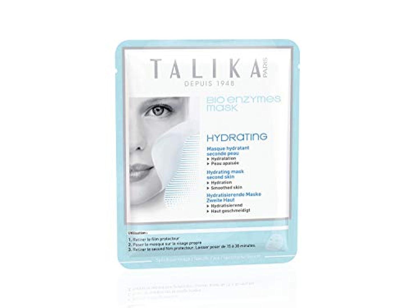 たぶん熟した炭水化物TALIKA ハイドレーティング フェイスマスク