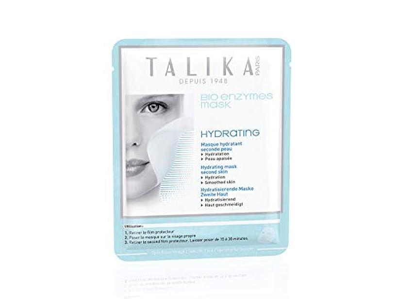 ペダルしてはいけない証人TALIKA ハイドレーティング フェイスマスク