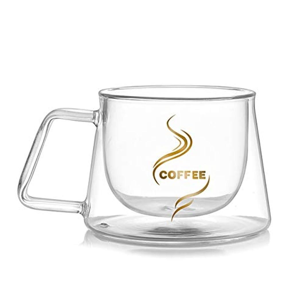 東部木材壊滅的なSaikogoods 200ML ダブルレイヤー ガラスのコーヒーカップ コーヒーマグ 手作り ビールジョッキを飲む ホームオフィスマグ 透明 耐熱 カップ グラス トランスペアレント